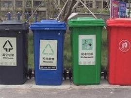 宜昌确定为全国第一批生活垃圾分类示范城市