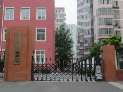 2018年北京海淀区重点小学:交大附小