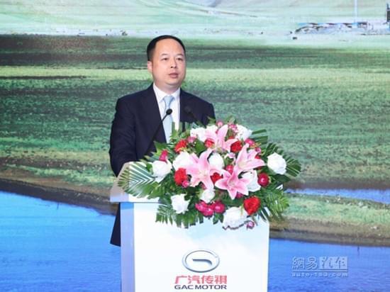 广汽集团执行委员会副主任、广汽乘用车总经理郁俊在启动仪式上致辞
