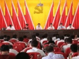 姜堰区张甸镇召开创建全国文明城市工作督查推进会