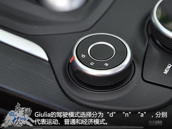 车神·经:我可能开的是叫Giulia的卡丁车