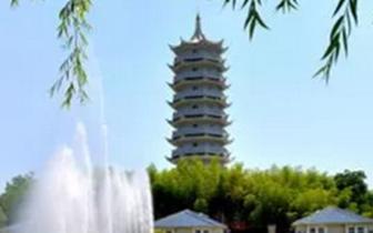 市旅游委:咸宁全域旅游勇当绿色崛起驾辕之马
