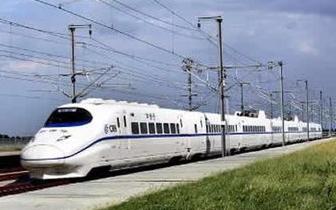 4月10日起铁路出行有变化 将停运列车5对