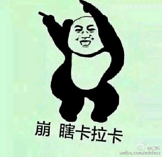 """股市行情每日谈:股民""""亏""""钱后喝水 会变""""污""""!"""