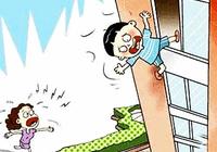 北京朝阳一6岁男童窗边玩耍时从高层坠落