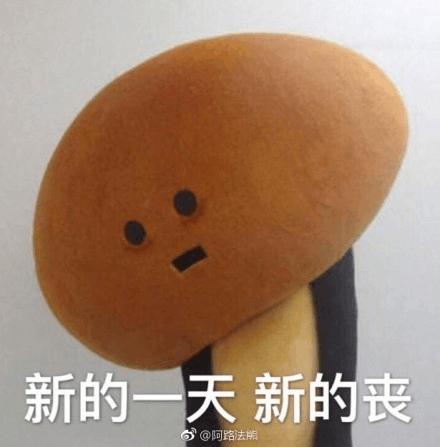 """戴斌:中国""""旅游赤字""""的说法不准确"""