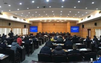 珠海经济特区物业管理条例将于3月15日施行