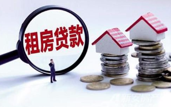 """租金贷上路的喜与忧 租客""""被签约""""问题仍存在"""