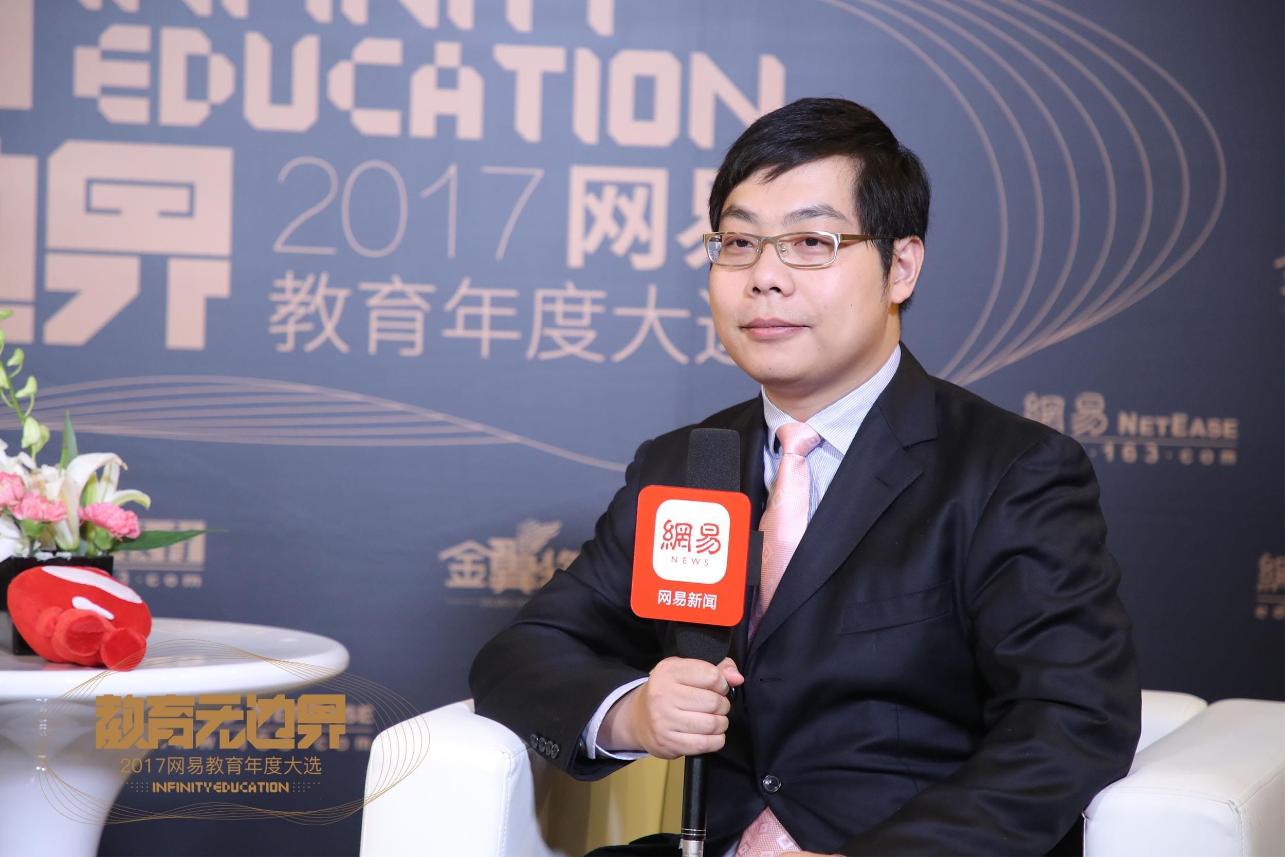 恒企教育总经理黄子星:提供更好优质教育资源