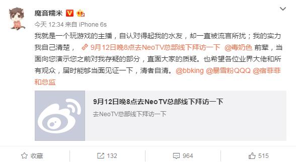 吃鸡圈年度大戏舞台确定:黄旭东主场迎战糯米