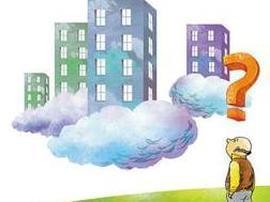 今年以来房企销售最差月份:热点城市成交下降