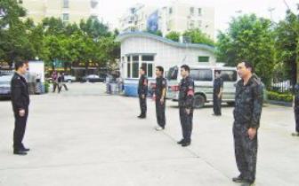 湖里区辅警、保安人员 新增正规专业培训基地