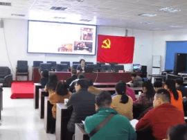 宜昌市委宣讲团到市直体育系统宣讲十九大精神