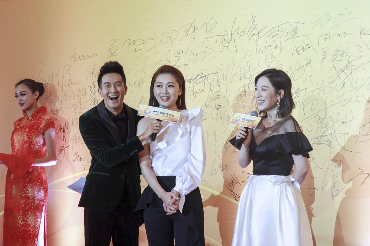 """第四届""""文荣奖""""揭晓 周丽淇获最佳女配"""