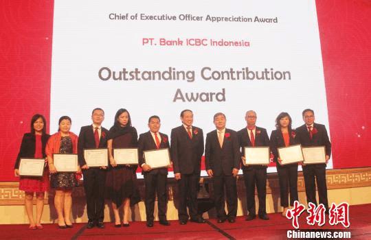 中国工商银行进入印尼市场10年利润增长近百倍