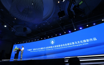 2018内蒙古中蕴马产业集团(上海)发布会在沪开启