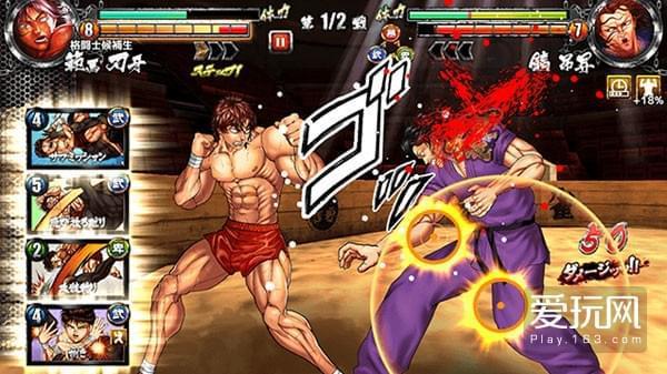 格斗动画《刃牙》手游开启预约 年内日本上架