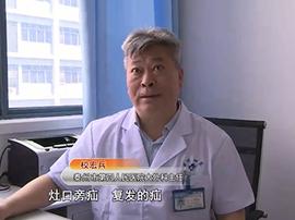 国内知名疝病专家校宏兵微创手术为患者带来福音