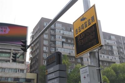 """北京部署20套""""声呐警察"""" 乱鸣笛将被抓拍罚100元"""
