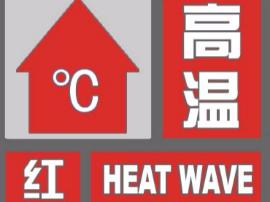 夏县交警大队筑牢高温天气道路交通管理防线