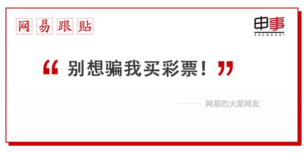 1.17揽乐透头奖 松江775万得主买房过年