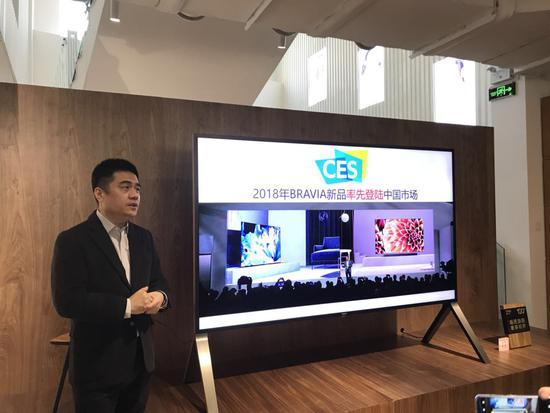 索尼CES电视新品开始在国内发售,85吋