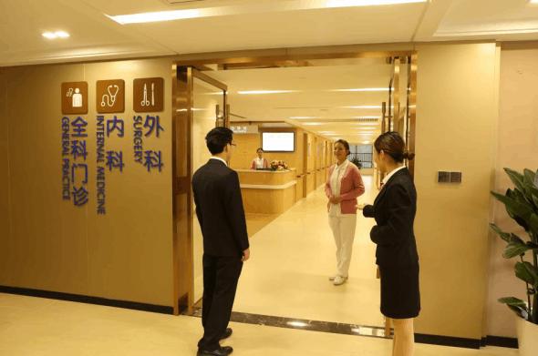 国际诊疗零距离 浙医二院国际医学中心成浙商健康管理指定机构
