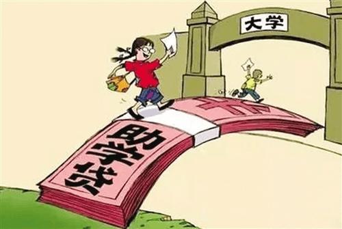 """好消息!横县大学生""""家门口""""就能申办助学贷款"""