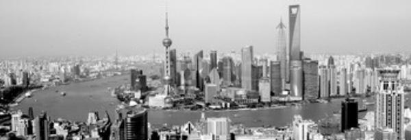 赖少其在上海——回顾艺术家筹建画院辉煌历史