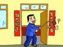 """卢氏县沙河乡张家村19户贫困户喜圆""""安居梦"""""""