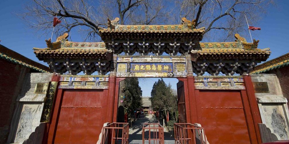 走遍永济:虞乡行之探寻扁鹊庙