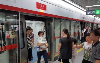 地铁指引标识更新全部到位 公交地铁换乘更便捷