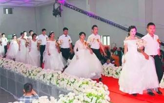 移风易俗 喜事新办—九对新人举办集体婚礼