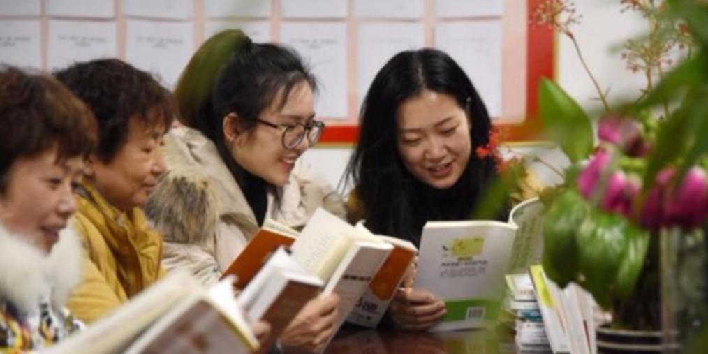 邯郸和平街道:书香女人 美丽人生