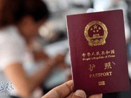 十万火急!长春市全城寻找21本护照