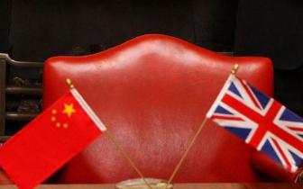 """中英""""黄金时代""""增强版 贸易合作将成重头戏"""