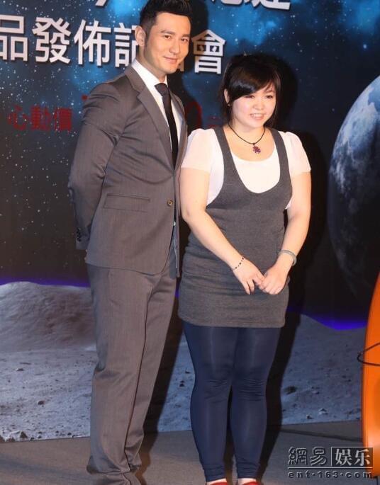 黄晓明携Angelababy赴台北 又吃又玩游故宫做胎教