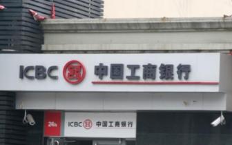 邯郸工行携手红伞计划邯郸分站开展志愿服务