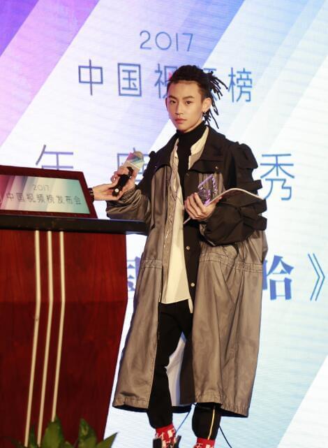 《中国有嘻哈》获奖  AKA.imp小鬼出席代领奖
