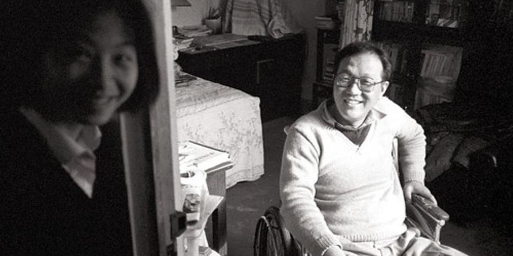永远的地坛:邓晓芒讲史铁生的哲学