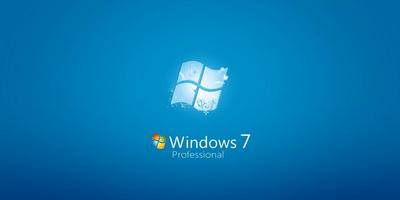 微软:Win7安全架构过时 有巨大风险