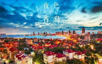 中国最具幸福感的海滨城市 有你想要的生活