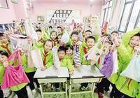 重庆一小学无垃圾桶 每个学生自带环保袋