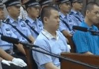 徐玉玉案庭审结束:被告被控诈骗并造成徐玉玉死