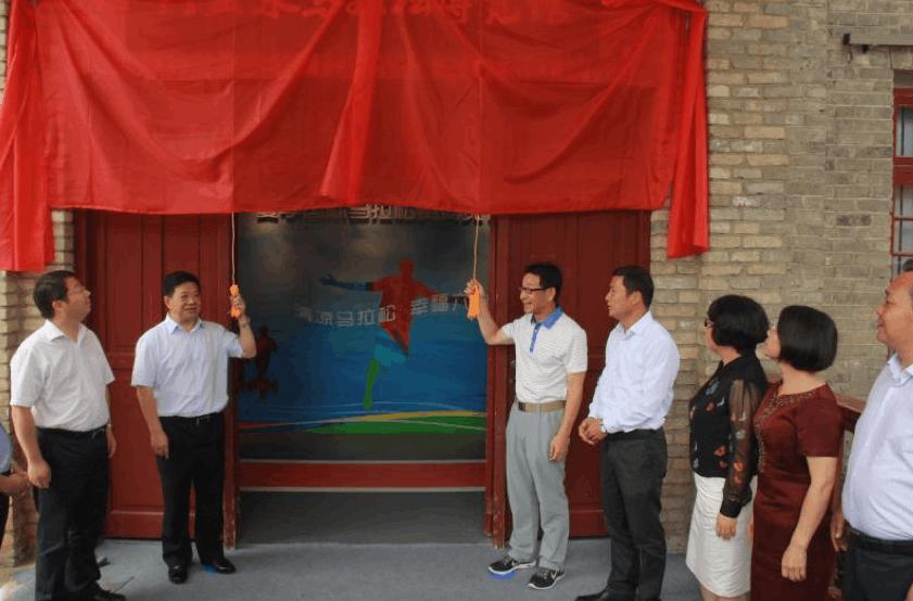 六盘水设立马拉松活动日 国内首家马拉松博览馆开馆