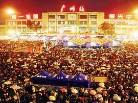 广州火车站全新便民设施投用 指挥部监控系统升级