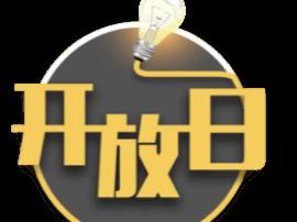 """湖北特检院黄冈分院开展""""特检机构开放日""""活动"""