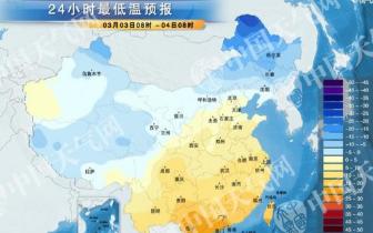 3月3日长治天气预报 最高气温19℃