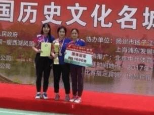 在乒乓球比赛中 武安崔立群夺得女子团体冠军