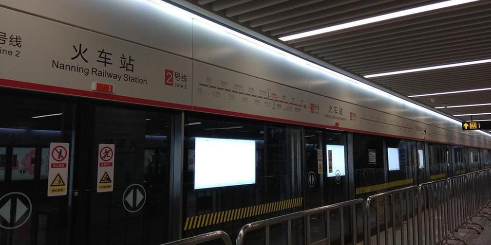 地铁2号线28日开通 为你解密地铁里那些事儿